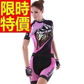 自行車衣 短袖 車褲套裝-吸濕排汗透氣暢銷風靡女單車服 56y35【時尚巴黎】