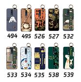 OPPO Reno 2z Reno2 Reno 手機殼 保護殼 腕帶支架防摔 全包邊外殼 手機套 卡通保護套 浮雕軟殼