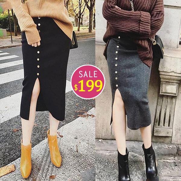 BOBO小中大尺碼【2069】針織包臀排扣半身裙 共2色 現貨