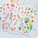 【BlueCat】仿真花系列水彩花朵PVC貼紙 手帳貼紙