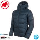 【MAMMUT 男Xeron IN Hooded Jacket AF連帽羽絨外套《深水鴨藍》】1013-00701/羽絨衣/外套