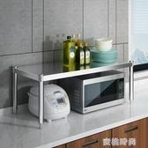 不銹鋼台面一層廚房置物架電器收納微波爐烤箱架灶台單層桌面QM『蜜桃時尚』