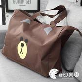 健身包-旅行袋可愛韓版大容量旅行包女手提旅游包超大單肩包短途行李袋-奇幻樂園