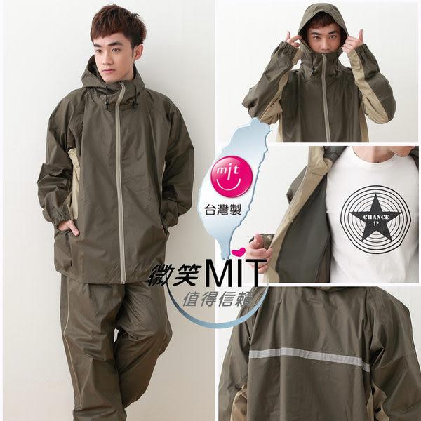 BrightDay風雨衣兩件式 - 疾風名人特仕款╭加贈輕巧型雨鞋套!