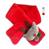 聖誕立體麋鹿圍巾 圍脖
