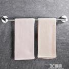 掛毛巾架免打孔304不銹鋼衛生間浴室掛架毛巾桿單桿廁所廚房置物 3C優購