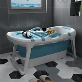 浴桶 泡澡桶大人可折疊沐浴桶成人洗澡桶塑料浴缸家用浴盆大號全身神器 JD  美物 99免運