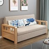 沙發床小戶型客廳單雙人坐臥可摺疊兩用多功能實木懶人沙發榻榻米 {免運}
