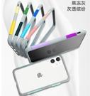 太樂芬iPhone11ProMax手機殼...