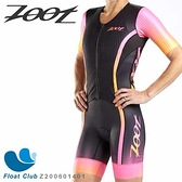 【ZOOT】SU20 ULTRA 新旗艦前開空氣力學 女款 有袖連身三鐵衣 Z200601401 原價10900元