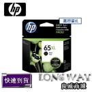 免運~ HP 65XL 原廠黑色墨水匣 ( N9K04AA / N9K04A ) ( 適用: 適用: HP DeskJet 3720/3721 )
