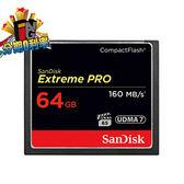 【24期0利率】Sandisk Extreme Pro 64GB 160MB/s CF 記憶卡 群光公司貨