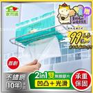 新304不鏽鋼保固 衛生紙架 浴室 置物...