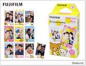 ★相機王★FUJIFILM Instax Mini 拍立得 相紙 底片〔拉拉熊 懶懶熊 日版〕Rilakkuma