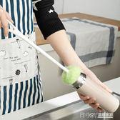 刷杯子神器洗瓶刷子長柄奶瓶刷子清潔刷保溫杯長瓶刷綠色igo 溫暖享家