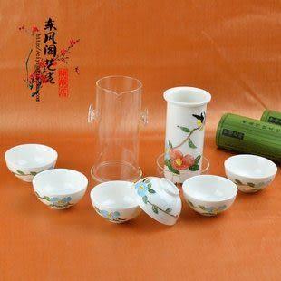 大號250ML高檔紅茶茶具套裝 手繪浮雕