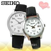 CASIO手錶專賣店 SEIKO精工 SGEH69P1+SXDG91P1 皮革錶帶 日期 石英對錶