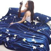 夏季毛毯加厚珊瑚法蘭絨床單人薄款空調毯午睡小毯子雙人毛巾被子【博雅生活館】