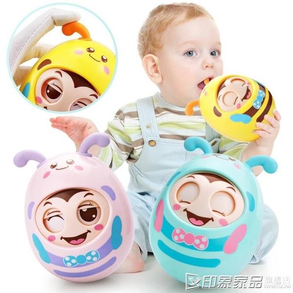 嬰兒手搖鈴新生兒3-6-12個月7寶寶玩具0-1歲男孩4女孩5益智不倒翁  印象家品