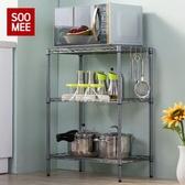 廚房置物架層架落地浴室收納架整理架金屬三層架隔板儲物架【限時八折】