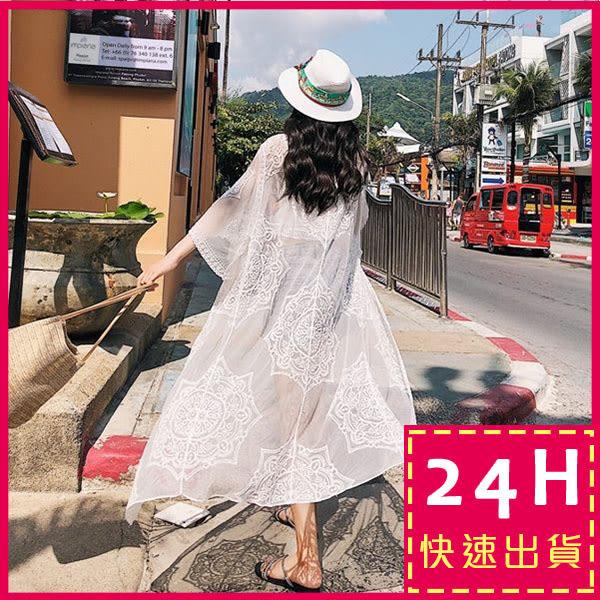 梨卡★現貨 - 韓版度假沙灘防曬長袖顯瘦鉤花蕾絲比基尼罩衫長版薄外套C6235