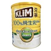 克寧100 天然即溶奶粉2 3kg  二入組~愛買~