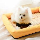 狗窩夏季泰迪小型犬寵物窩狗屋涼席中型犬狗狗床貓窩墊子貓咪用品 萬聖節