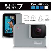 【領卷現折】GOPRO HERO7 White 極限運動攝影機 1080P60 防水10公尺 CHDHB-601 公司貨