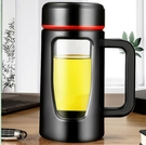 雙層玻璃杯 茶水分離玻璃杯便攜帶把泡茶杯辦公水杯男大容量泡茶雙層杯【快速出貨八折鉅惠】