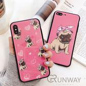 巴哥 可愛狗狗 鋼化玻璃背板 黑邊 手機殼 蘋果 iPhone 8 plus Xs Max XR 全包邊軟殼