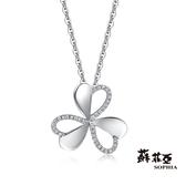 蘇菲亞SOPHIA - 愛戀幸運草鑽石項鍊