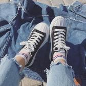ins超火鞋子帆布鞋女韓版百搭學生原宿ulzzang小白鞋平底黑色板鞋
