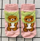 【震撼精品百貨】Rilakkuma San-X 拉拉熊懶懶熊~襪子13~18CM-粉*36173