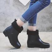 雨鞋 韓版時尚果凍雨鞋女膠鞋套鞋防水防滑水鞋水靴可愛的成人短筒雨靴 LN4251【極致男人】