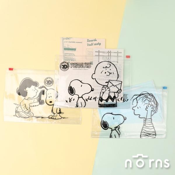 Snoopy萬用夾鏈收納袋B6- Norns 正版授權 史努比 夾鏈袋 口罩夾 口罩套