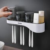 快速出貨 衛生間免打孔壁掛電動牙刷置物架刷牙杯牙膏掛牆式漱口杯牙缸套裝【快速出貨】