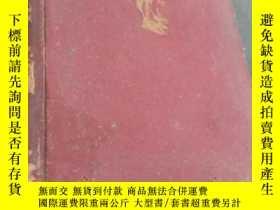 二手書博民逛書店1925年《三國志演義》第二卷罕見三國演義最早英譯本, 鄧羅[B