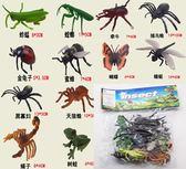 益智玩具仿真昆蟲玩具模型動物塑膠模型昆蟲【3C玩家】
