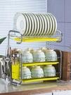 廚房置物架用品餐具收納盒盤子碗收納架刀架碗柜碗碟瀝水碗架廚房YQ182【極致男人】