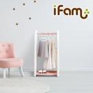 韓國 iFam 兒童吊掛衣架組-粉紅色