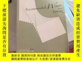 二手書博民逛書店Recommended罕見Writers FROM Taiwan