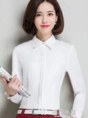 長袖襯衫女秋新款正韓職業白色襯衣氣質職業上衣內搭工作服女『櫻花小屋』