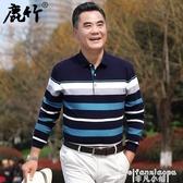熱銷中年POLO衬衫鹿竹中年男士條紋長袖t恤40-50歲爸爸秋裝純棉Polo衫男裝寬鬆上衣