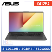 【99成未拆新品】 ASUS X412FA-0361G10110U 14吋 筆電 (i3-10110U/4GDR4/128GSSD/W10HS)