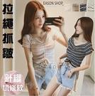 EASON SHOP(GU7046)夏裝細橫條紋胸口抽繩綁帶露肚臍針織衫V領短袖T恤女上衣服短版彈力貼身合身貼肩