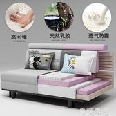 多功能沙發床可折疊雙人客廳小戶型兩用床1.5/1.8米簡約現代沙發 igo摩可美家
