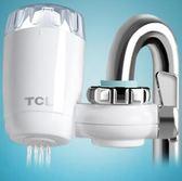 淨水器 TCL凈水器家用水龍頭過濾器廚房自來水凈化器直飲濾水器凈水機 生活主義