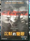 挖寶二手片-P06-483-正版DVD-電影【沉默的雙眼】-茱莉亞羅勃茲 妮可基嫚 奇維托艾吉佛 迪恩諾里斯