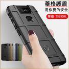 菱格護盾 ASUS 華碩 Zenfone 6  ZS630KL 手機殼 氣囊 防摔 防指紋 耐磨 全包邊 軟殼 保護殼