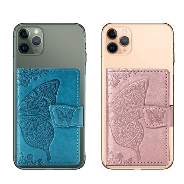 HTC U20 5G Desire21 20 pro 19s 19+ 12s U19e U12+ life 蝶紋插卡 透明軟殼 手機殼 保護殼